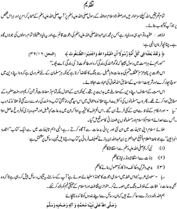 fogyókúrás tippek az urdu-ban a csípőhöz a legjobb dolog a gnc-nél, hogy lefogyjon