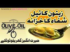 roop karma fogyás tippek urdu nyelven a felhúzások segítenek a hasi zsír elvesztésében