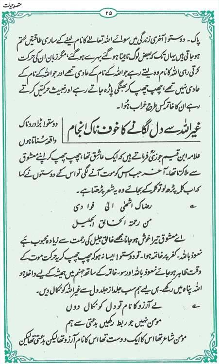 fogyókúrás tippek az urdu-ban a csípőhöz multi slim na hubnuti recenze