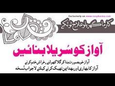 roop karma fogyás tippek urdu nyelven fogyókúrás rendszer