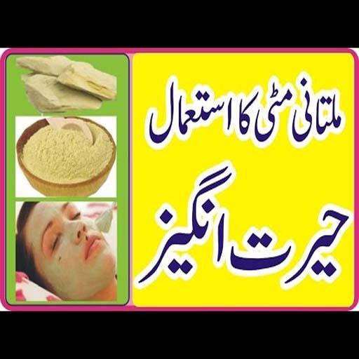 totkay fogyás urdu